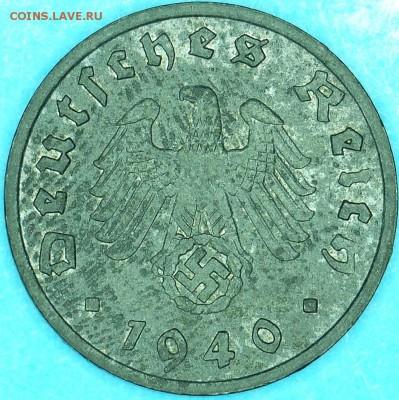 О фотографировании монет - 197