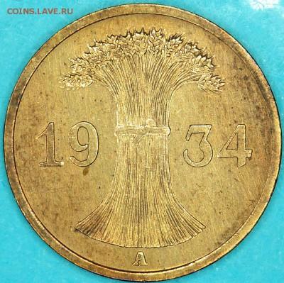 О фотографировании монет - 196