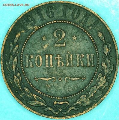 О фотографировании монет - 191