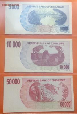 Зимбабве 1 цент-500 милл долларов 2006-08 г. 28шт пресс. - FullSizeRender (16)