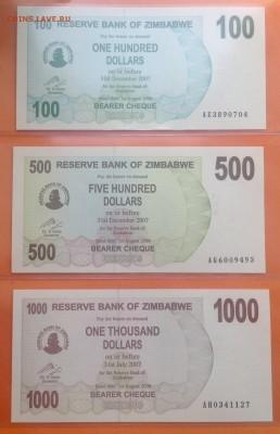 Зимбабве 1 цент-500 милл долларов 2006-08 г. 28шт пресс. - FullSizeRender (18)