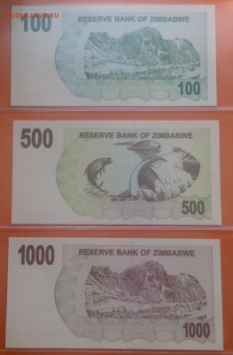 Зимбабве 1 цент-500 милл долларов 2006-08 г. 28шт пресс. - FullSizeRender (14)