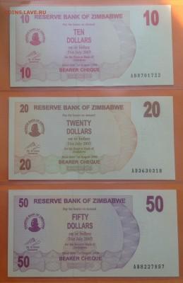 Зимбабве 1 цент-500 милл долларов 2006-08 г. 28шт пресс. - FullSizeRender (20)