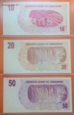 Зимбабве 1 цент-500 милл долларов 2006-08 г. 28шт пресс. - FullSizeRender (19)