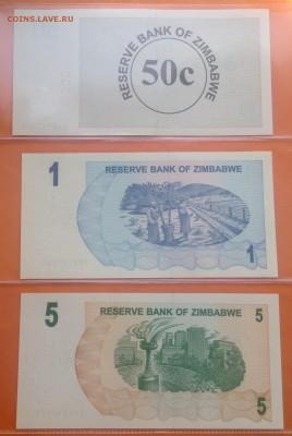 Зимбабве 1 цент-500 милл долларов 2006-08 г. 28шт пресс. - FullSizeRender (21)