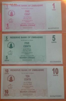 Зимбабве 1 цент-500 милл долларов 2006-08 г. 28шт пресс. - FullSizeRender (24)