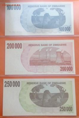 Зимбабве 1 цент-500 милл долларов 2006-08 г. 28шт пресс. - FullSizeRender (13)