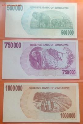 Зимбабве 1 цент-500 милл долларов 2006-08 г. 28шт пресс. - FullSizeRender (8)