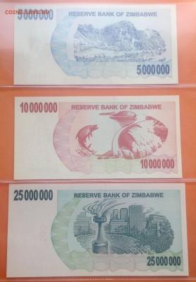 Зимбабве 1 цент-500 милл долларов 2006-08 г. 28шт пресс. - FullSizeRender (6)