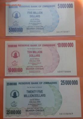Зимбабве 1 цент-500 милл долларов 2006-08 г. 28шт пресс. - FullSizeRender (7)
