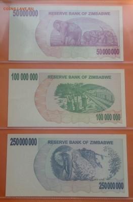 Зимбабве 1 цент-500 милл долларов 2006-08 г. 28шт пресс. - FullSizeRender (2)