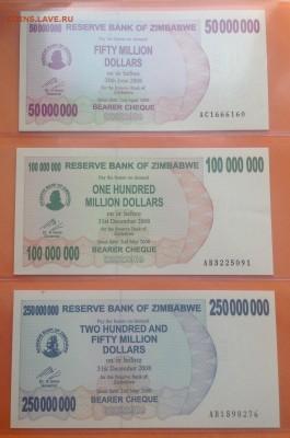Зимбабве 1 цент-500 милл долларов 2006-08 г. 28шт пресс. - FullSizeRender (3)