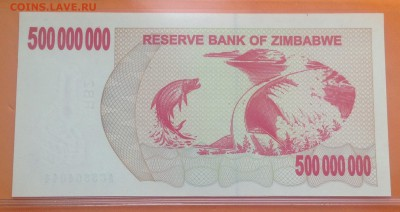 Зимбабве 1 цент-500 милл долларов 2006-08 г. 28шт пресс. - FullSizeRender