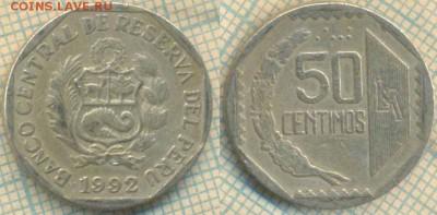 Перу 50 сентимо 1992 г. ,до 13.11.2018 г. 22.00 по Москве - Перу 50 сентимо 1992  4405
