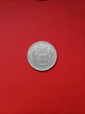 Французский Тунис и Марокко на оценку - IMG_20181110_134948