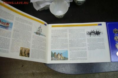 Буклет 200 лет австралии - на оценку - P1980469.JPG