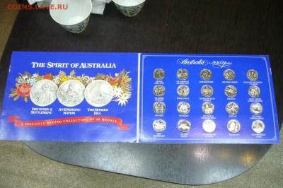 Буклет 200 лет австралии - на оценку - P1980460.JPG