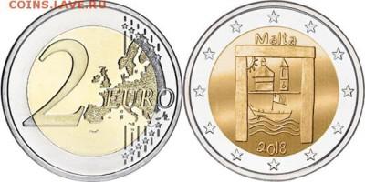 Монеты с Корабликами - malta2e2018
