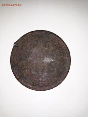5 копеек 1867 года - K_oCF71zbJU