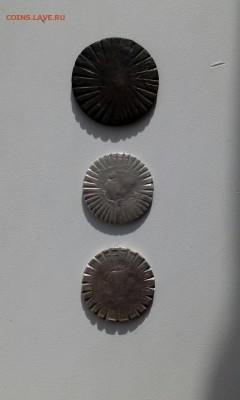 Кто и для чего делали насечки на монетах? - 1