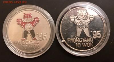 Кошки на монетах - BD6ADAA4-21AD-490F-B7EC-6DD7137A01F4