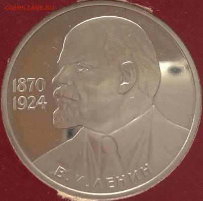 Ленин 115 пруф стародел в коробке - image