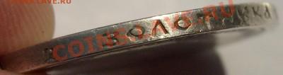 50 копеек 1898 оценка - S6300115.JPG