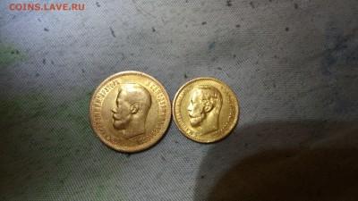 10р и 5 р 1899 . похоже на оригинал? - QUDs6pOI8ao