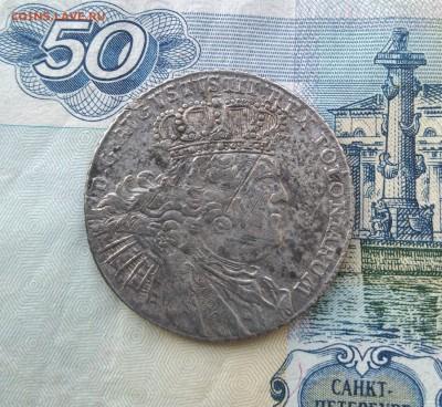 Польская серебряная монета - IMG_20181113_130850~2