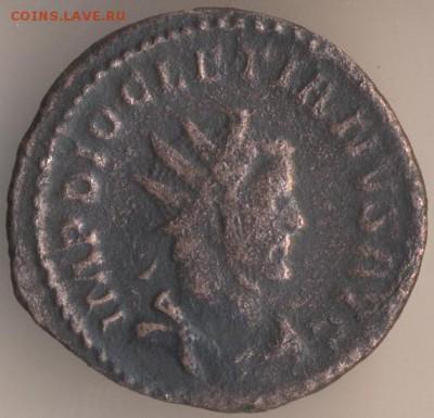 Император Диоклетиан. - 230