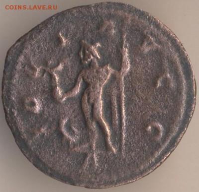 Император Диоклетиан. - 229 диоклетиан