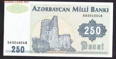 Азербайджан 250м пресс - 6а