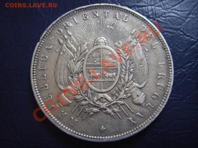 Уругвай. - LPIC5725.JPG