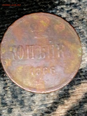 Оценка монет - IMG_20181115_181545