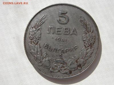 Болгария. - IMG_9730