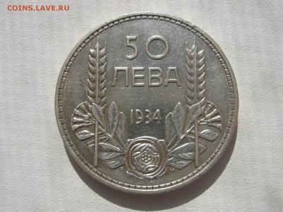 Болгария. - IMG_9737