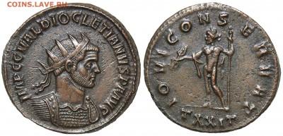 Император Диоклетиан. - 14