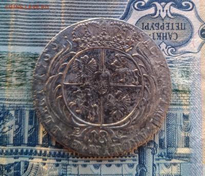 С РУБЛЯ ПОЛЬСКИЙ ОРТ 1755 года АВГУСТ III до 21 ноября 22-00 - IMG_20181116_162652~2