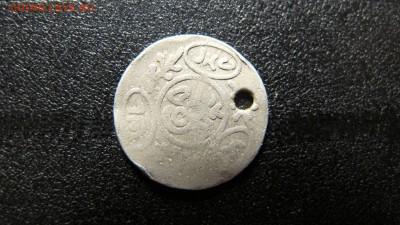 Арабская серебрянная монетка. На опознание и оценку. - IMG_1152.JPG