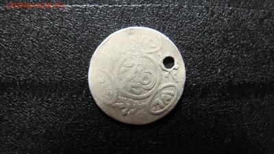 Арабская серебрянная монетка. На опознание и оценку. - IMG_1151.JPG
