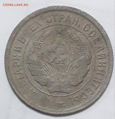 Листовые клейма на монетах 30-х - 20fd