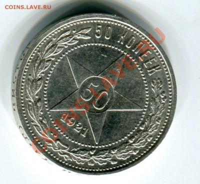 Бракованные монеты - img082