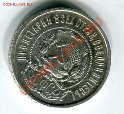 Бракованные монеты - img083