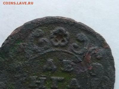 ДЕНГА 1731г., интересная форма розетки - P1010534.JPG