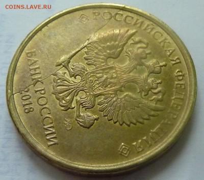 Бракованные монеты - 10 руб 2018-раскол аверс