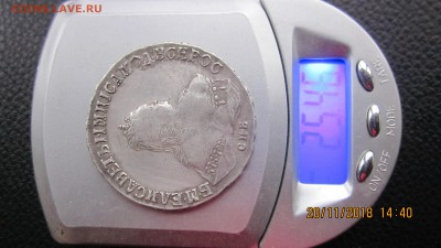1 рубль 1746 оценка - IMG_2323[1].JPG