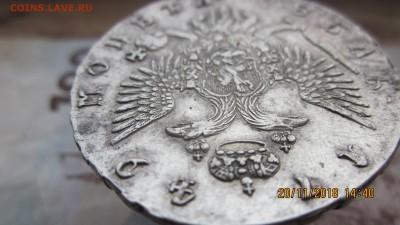 1 рубль 1746 оценка - IMG_2326[1].JPG
