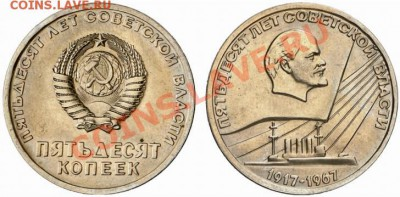 Пробные монеты СССР - 80lewnin