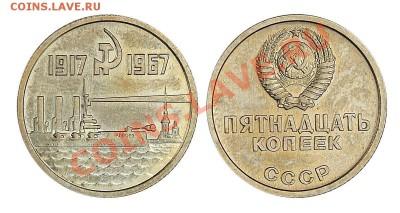 Пробные монеты СССР - _DSC5462