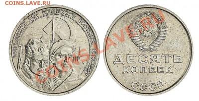 Пробные монеты СССР - _DSC5402
